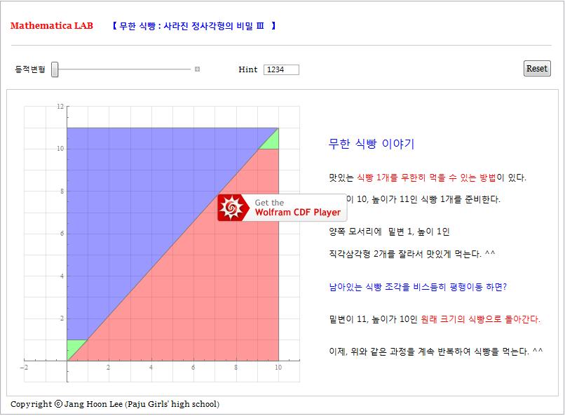 127-무한식빵.png