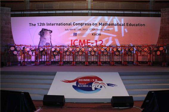 ICME-12.jpg