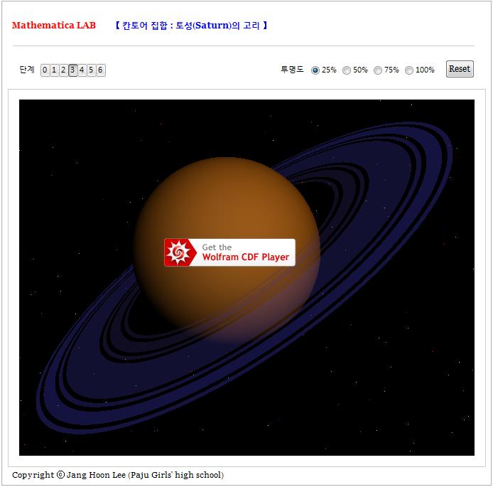 131-토성의고리.png