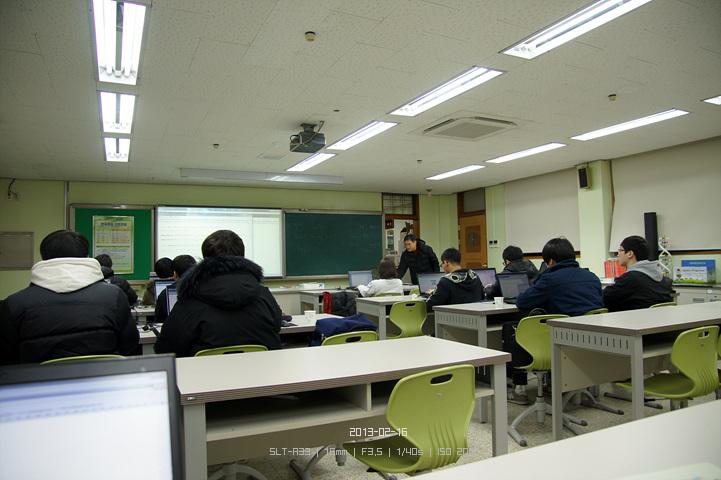 2013_교육과정클러스터_00.jpg