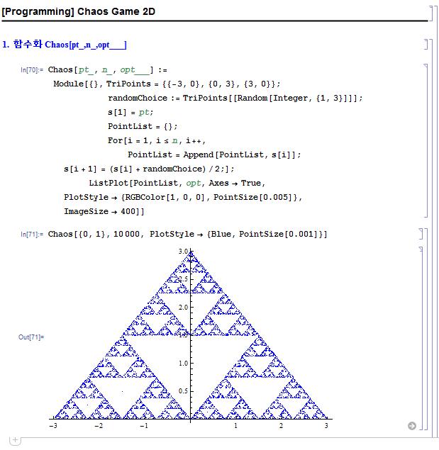 강의노트_샘플(619).png