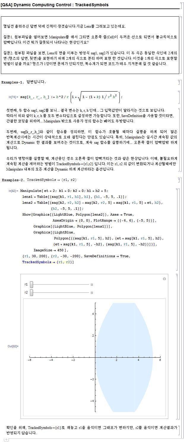 QnA_샘플이미지(620).png