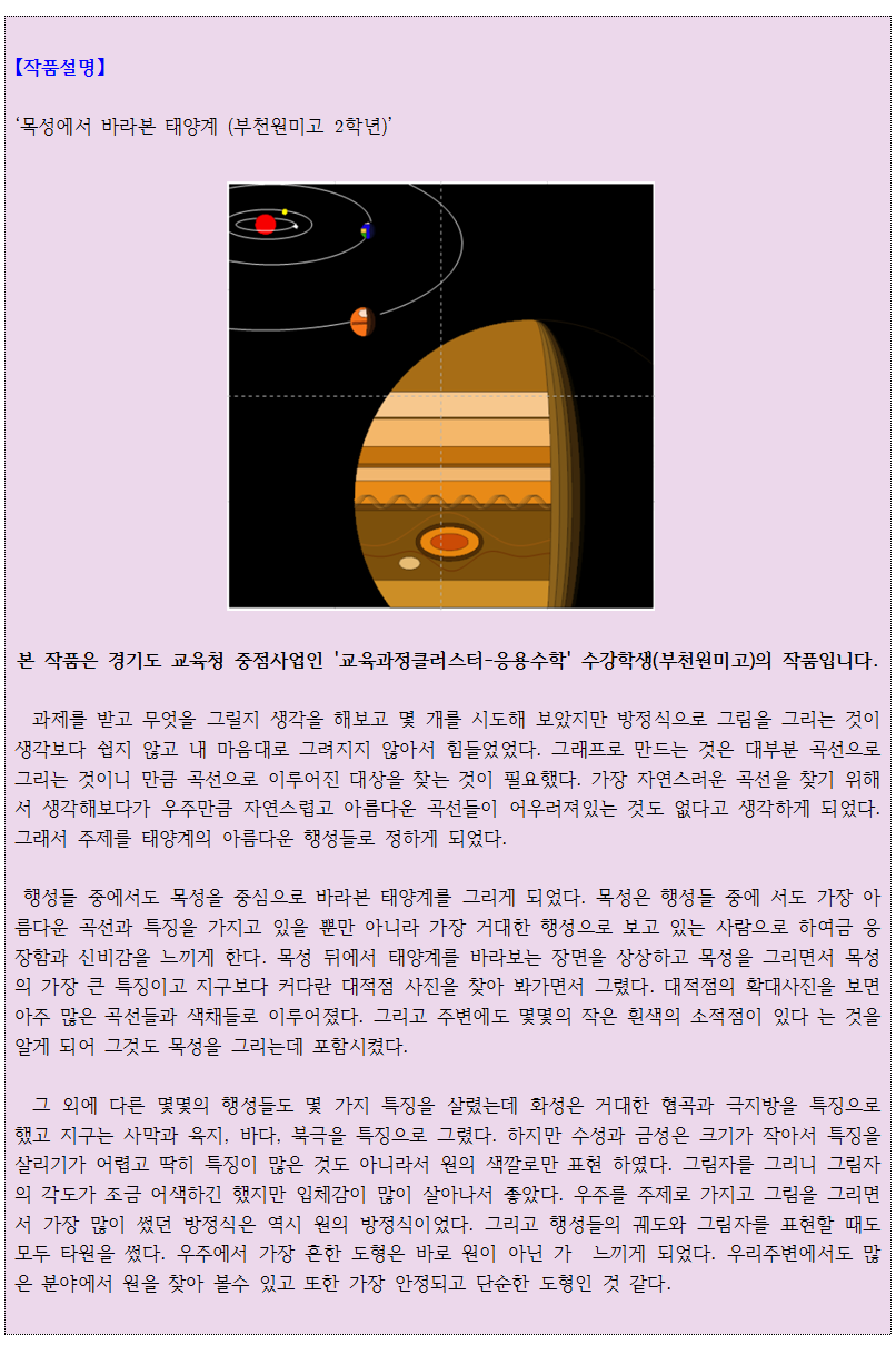사본 -그래프스케치북(ver5.0)_설명서007.png