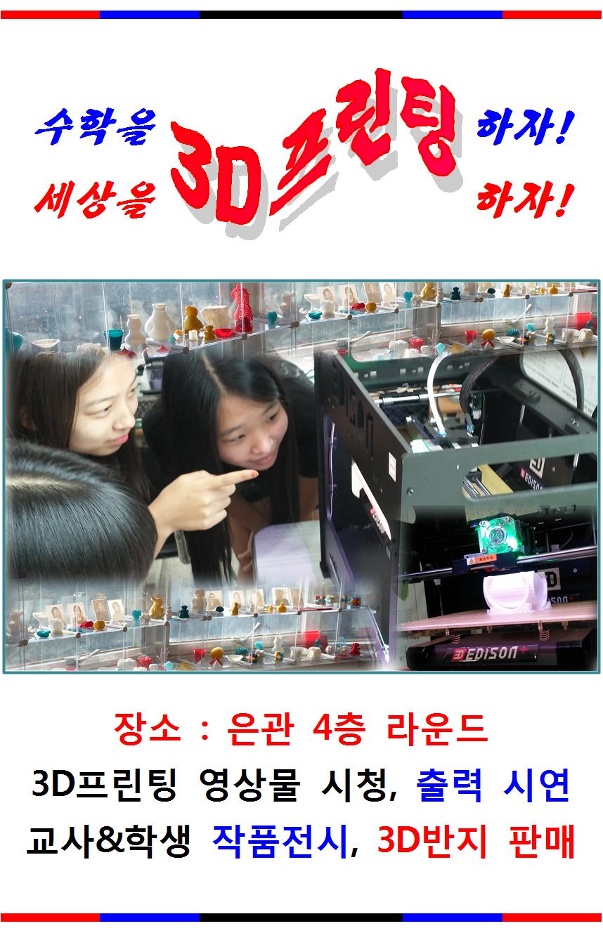 5.홍보게시물(2장출력)001.png