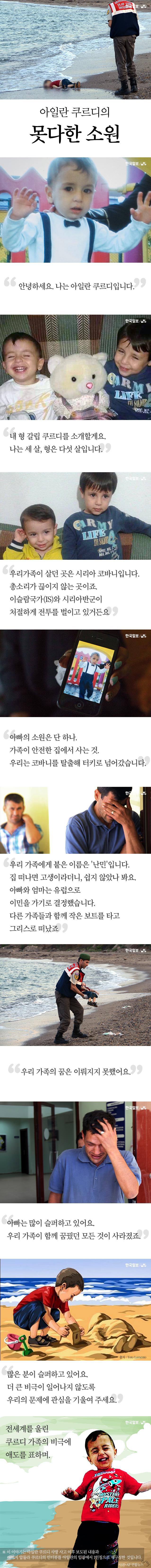 추모의글.png