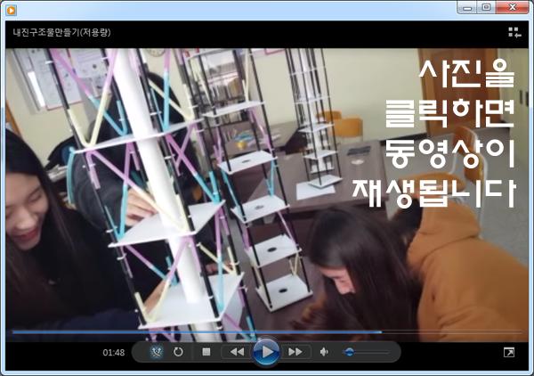 동영상재생.png