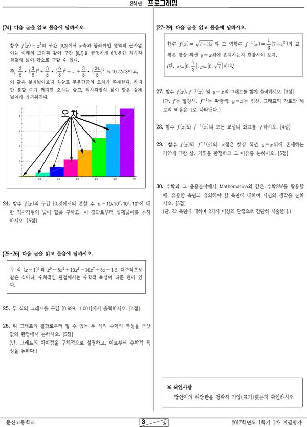 프로그래밍_원안지004.png