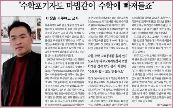 600_경기일보(2017.09.28.제14면)_2.png