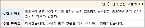 문산고_2.png