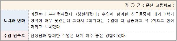 문산고_7.png