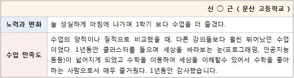 문산고_5.png