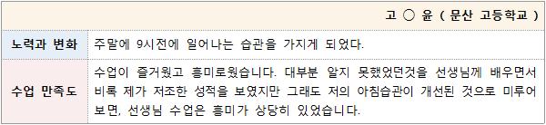 문산고_6.png