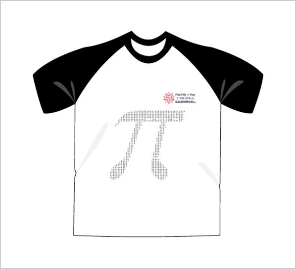 파이_티셔츠 디자인.png