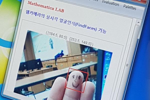 08_얼굴인식시스템_시연2.jpg