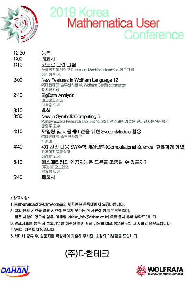 agenda1_600.jpg