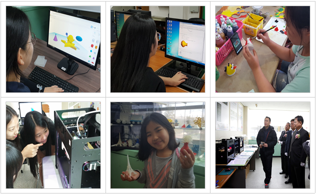 3D프린팅_교육활동.png