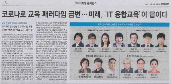 600_신문기사.png